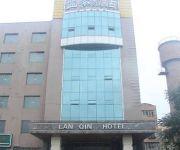 Photo of the hotel Tianshui Lanqin Hotel