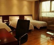 Photo of the hotel 天水徽州商务酒店
