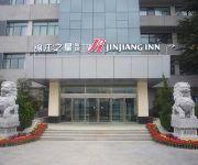 Photo of the hotel Jin Jiang Inn Chunfeng Road