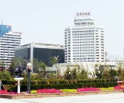 Photo of the hotel Yuanfei Hotel - Weifang