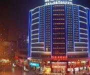 Photo of the hotel Kailaixi Hotel - Wuhan