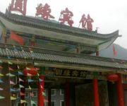 Photo of the hotel Liudianban Chain Hotel Dongguan Chang'an