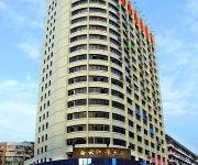 Photo of the hotel Wuzhou Baiyun Jiangjing Hotel
