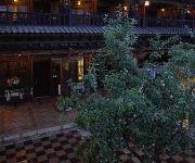Photo of the hotel Xanadu Hostel