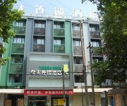 Photo of the hotel Jintian Inn Yuhu - Xiangtan
