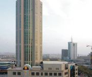 Photo of the hotel Xianyang Guomao Hotel