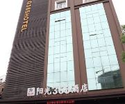 Photo of the hotel 365 Hotel - Xiaogan