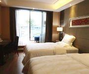 Photo of the hotel Phoenix Regalia Chain Hotels Xichang Yuecheng Square Branch