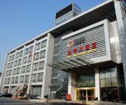 Photo of the hotel Jinniu Energy Grand Hotel