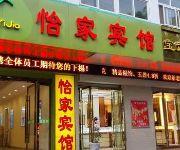 Photo of the hotel Xuyi Yijia Hotel - Huai'an