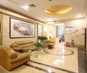 Photo of the hotel Yangjiang Harbour Hotel