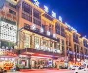 Photo of the hotel Midi Hotel - Yiwu