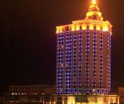 Photo of the hotel Leqing Jinding Hotel