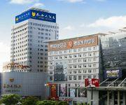 Photo of the hotel Taihe Hotel - Yueyang