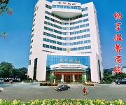 Photo of the hotel Zhangzhou Overseas Chinese Hotel