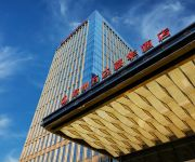 Photo of the hotel Wanda Realm Zhangzhou