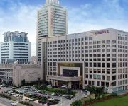 Photo of the hotel Hafree International Hotel - Zhanjiang
