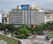 Photo of the hotel Maple Leaf International Hotel - Zhanjiang