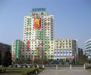 Photo of the hotel Shanshui Hotel Xijiang Road