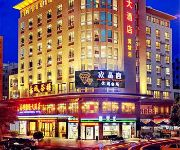 Photo of the hotel Zhaoqing Jiahu International Hotel