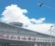 Photo of the hotel Airport Hotspring Hotel - Zhengzhou