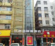 Photo of the hotel Zhongzhou Express Hotel Zhoukou Bayi Road