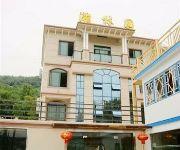 Photo of the hotel Hanlinyuan Fishermen's Inn - Zhoushan