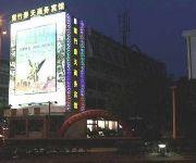 Photo of the hotel Zizhu Spring Business Hotel - Zhoushan