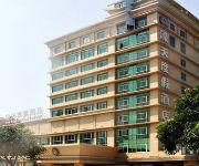 Photo of the hotel Haotian Holiday Hotel - Zhuhai