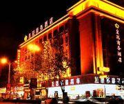 Photo of the hotel Tianlong Hotel - Zhumadian