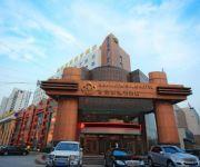 Photo of the hotel Bozhou Upstart City Hotel