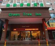 Photo of the hotel GreenTree Inn Bozhou Weiwu Road(domestic guest only) (Domestic only)