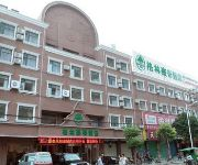 Photo of the hotel GreenTree Inn Huangcheng Business (Domestic only)
