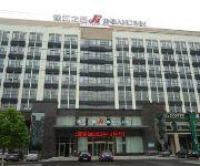 Photo of the hotel Jin Jiang Inn Funing Harbin Road