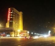 Photo of the hotel Zhongzhou International