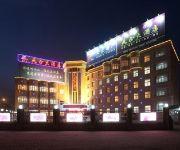 Photo of the hotel Pingliang Tianzheng
