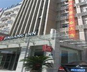 Photo of the hotel Jin Jiang Inn City Beach