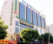 Photo of the hotel GreenTree Inn Pingyang Road(domestic guest only) (Domestic only)