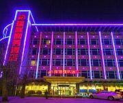 Photo of the hotel Green Alliance Hotel TianJin BeiChen JingJin Highway NanCang Bridge Hotel (Domestic only)