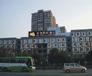 Photo of the hotel An-e Courtyard Hotel Yibin