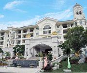 Photo of the hotel Country Garden Phoenix Hotel Yunfu