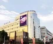 Photo of the hotel Tongyong Hotel