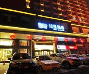 Photo of the hotel Mingyi Hotel