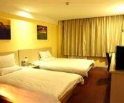 Hanting Hotel South Chaoyang Avenue