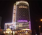 Photo of the hotel Green Tree Eastern Guangchang Road Hotel (Domestic only)