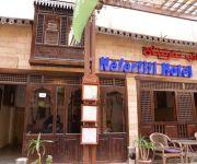 Photo of the hotel Nefertiti