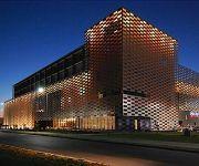 Photo of the hotel Hotel Casino Talca