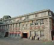 Photo of the hotel Lushan Sky Villa