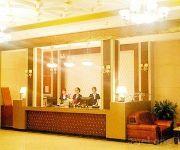 Photo of the hotel Baikai Hangkong Hotel Guangzhou