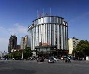 Photo of the hotel Xiangjun Huatian Commerce Hotel